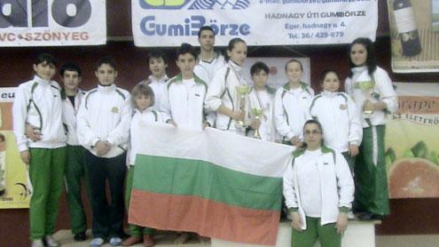 Карате Клуб Спартак - Плевен Европейско първенство 2011